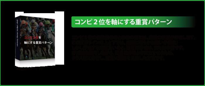 s_con100(1)