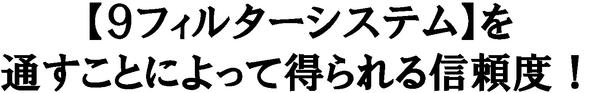 s_007e(1)