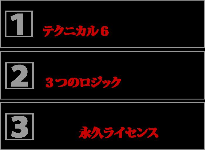 s_cp6(2)